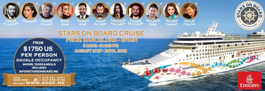 Stars on Board Cruise