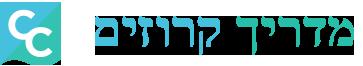 לוגו מדריך הפלגות
