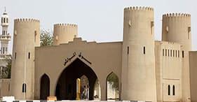 Oasis Town of Al Ain