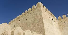 Pitoresca Khasab e arredores
