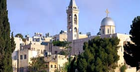 A Day In Jerusalem And Bethlehem