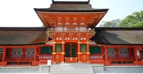 מקדש ג'ינגו ומעיינות הגיהנום המדהימים
