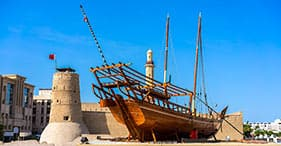 Discover Dubai - Old & New with Transfer