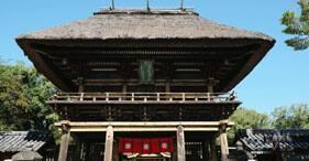 Hitoyoshi Exploration