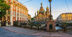 Paquete en San Petersburgo