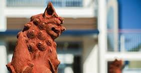 Okinawa Prefectural Museum & Leisure