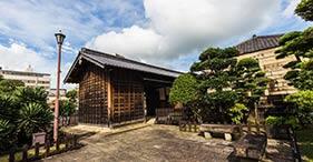 Historic Nagasaki