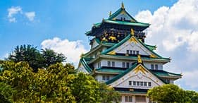 Osaka Castle & Leisure