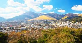 Beppu, Japón