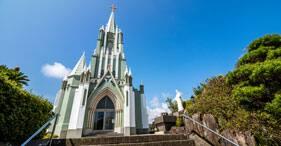 Historical Hirado