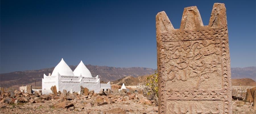 クルーズで行く、預言者ビン・アリの墓
