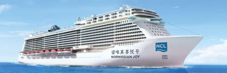 Norwegian Cruise Line Names  World's First Purpose-Built Liner for Chinese Market Norwegian Joy